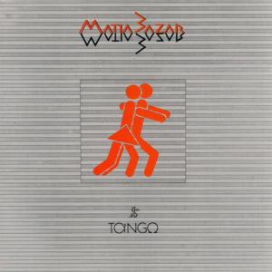 Tango 1983